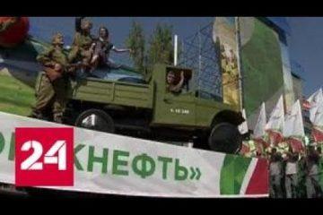 В Альметьевске празднуют День нефтяника