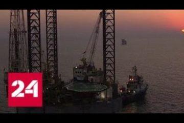 Энергетика. Королевство Саудовская Аравия