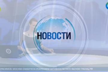 В Молдове будут искать нефть и газ