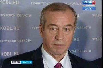 Перспективы развития нефтегазовой отрасли обсудили в Иркутске