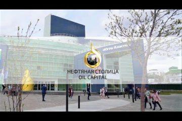 Изобретатели покажут в Ханты-Мансийске новейшие разработки для нефтегазовой отрасли