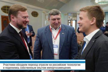 «Газпром нефть» стала партнером технологической конференции по импортозамещению