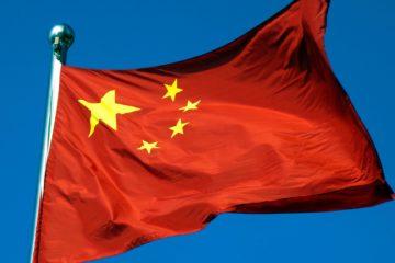Нетрадиционные (альтернативные) источники энергоресурсов в Китае