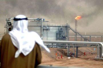 Саудовская Аравия продолжает сокращать экспорт сырой нефти