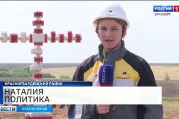 «Оренбургнефть» начинает разработку новых месторождений