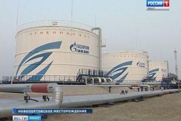 На Новопортовском месторождении добыта 20-миллионная тонна нефти