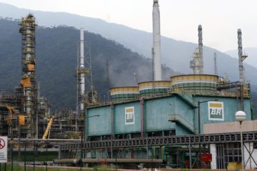 Резервы нефти и газа в месторождениях Латинской Америки