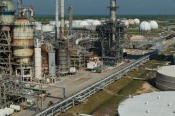 Phillips 66 закрывает перерабатывающий завод в Луизиане
