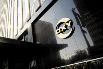 Occidental Petroleum купила прямого конкурента за $55 миллиардов