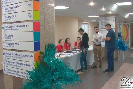 В Альметьевске прошел молодежный форум России и СНГ